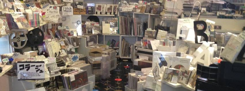 Parallax Records - Record Store Image