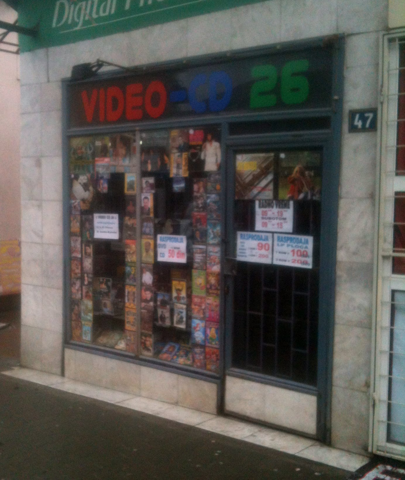 Video-CD 26 - Record Store Image