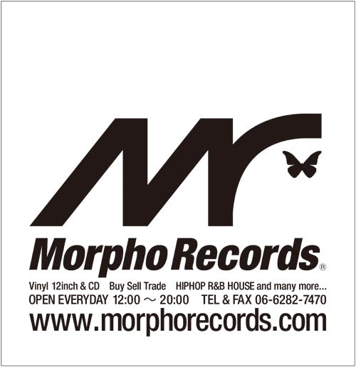 Morpho Records - Record Store Image