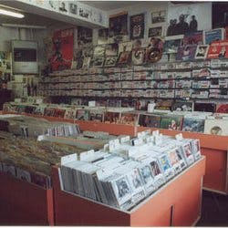 Sunset Records - Record Store Image