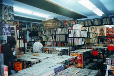 Fokionos Records - Record Store Image
