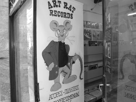 Art Rat Records - Record Store Image