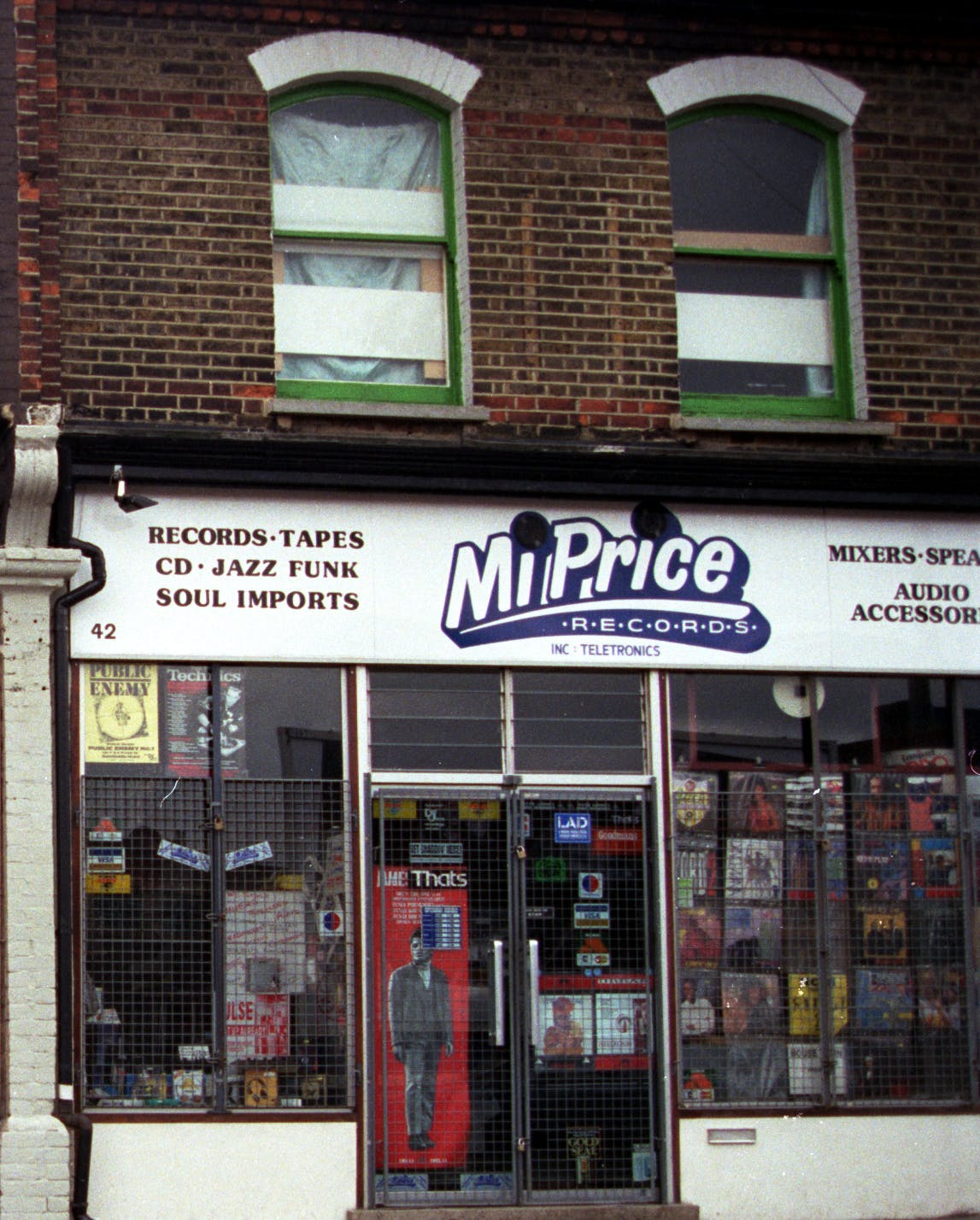 Mi Price Records - Record Store Image