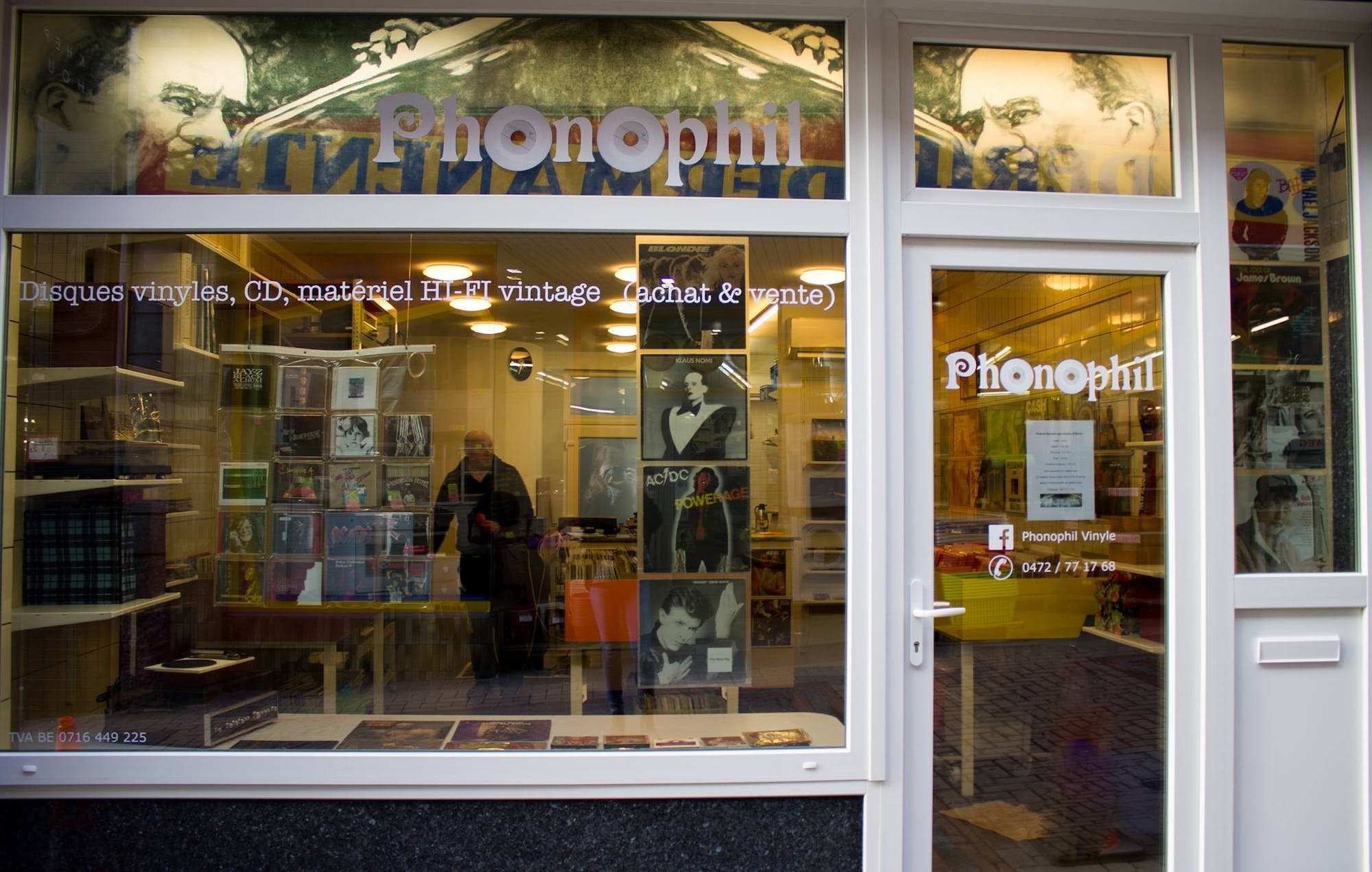 Phonophil Vinyle - Record Store Image