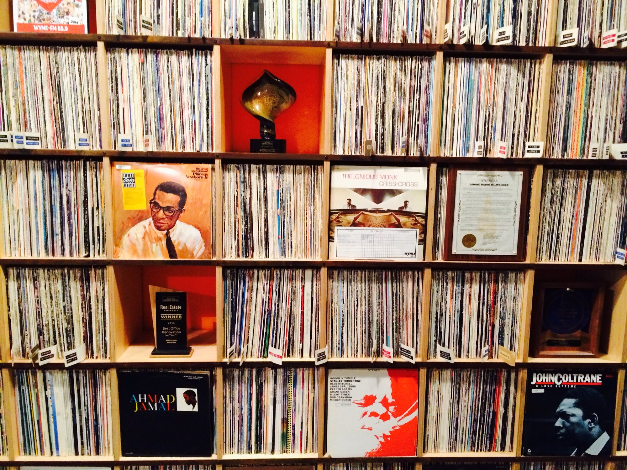 8mm Records - Record Store Image