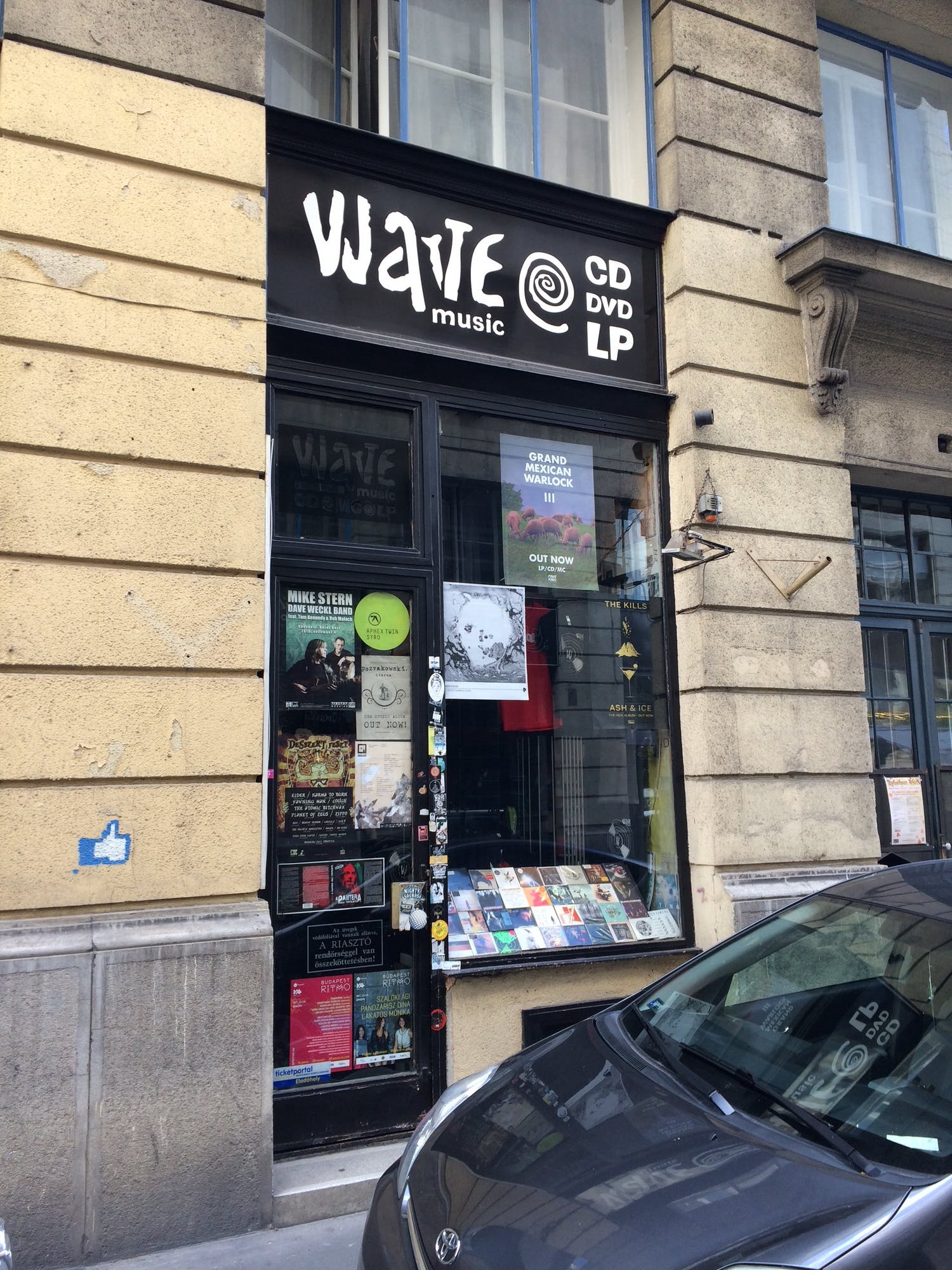 Wave Music - Record Store Image