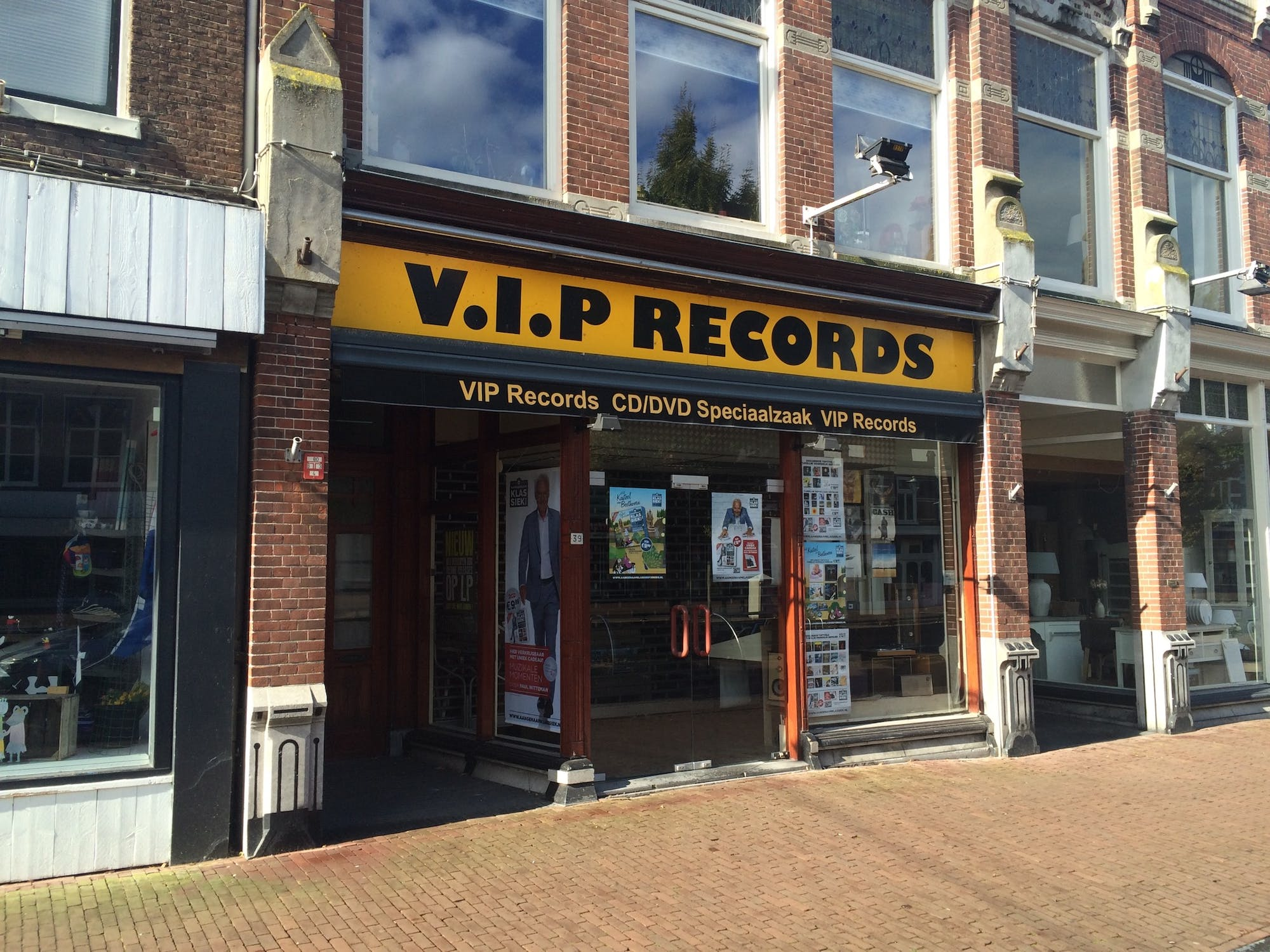 V.I.P. Records - Record Store Image