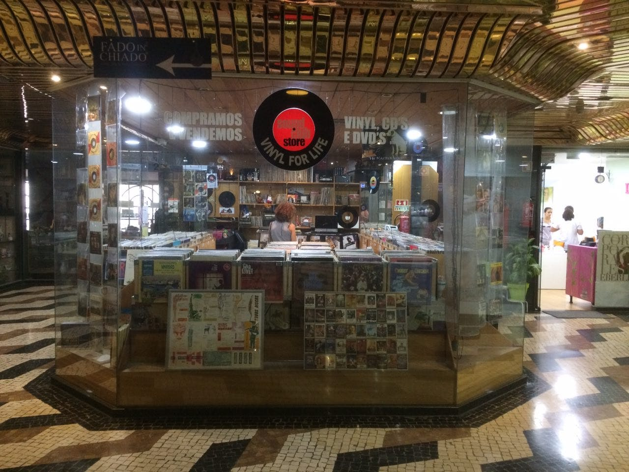 Sound Club Store - Record Store Image