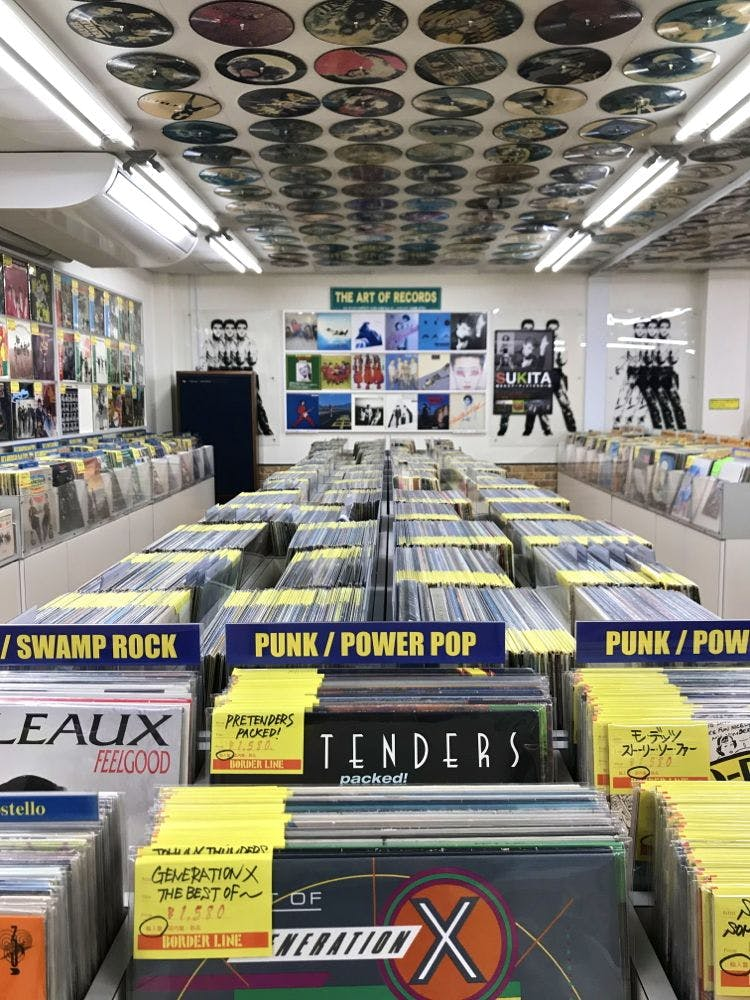 BORDER LINE RECORDS - Record Store Image