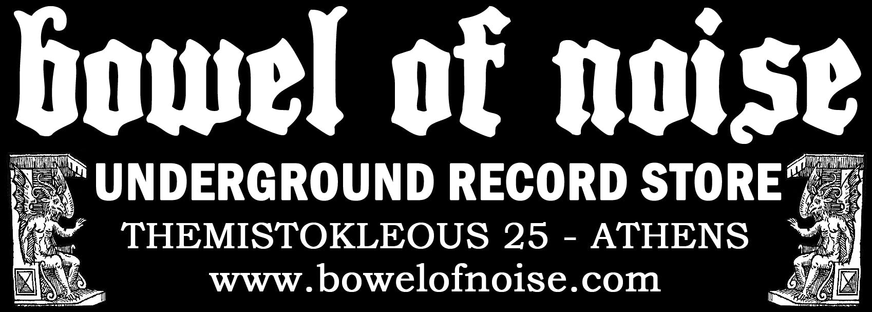Bowel of Noise - Record Store Image